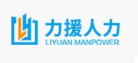 内蒙古亿博官方注册人力资源管理服务有限公司