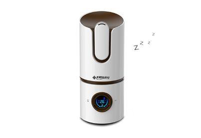 美菱加湿器家用静音大容量办公室空调空气净化器